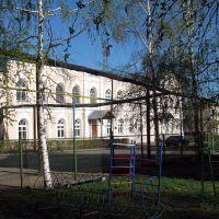 School, Сапожок
