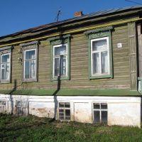 In Lenin street, Сапожок