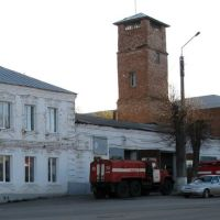 Fire Station, Сапожок