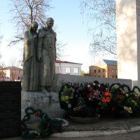 War memorial, Сапожок