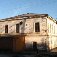 printing office, Сапожок