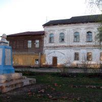 Engels monument, Сапожок