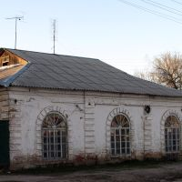 electric network office, Сапожок