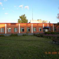 Почта России, Сараи