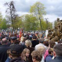 9 мая. Торжественное возложение венков., Скопин