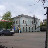 Бывшая аптека, а потом музей., Скопин