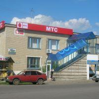 Салон связи МТС в г.Скопин, Скопин