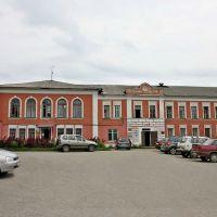 РАЙИСПОЛКОМ, Скопин