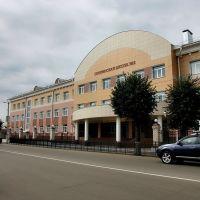 на месте бывшей 2 й СРЕДНЕЙ, Скопин