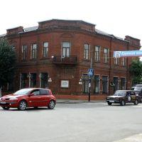 здание ГОРИСПОЛКОМА , ЗАГСа, Райфинотдела  (теперь МУЗЕЙ КРАЕВЕДЧЕСКИЙ), Скопин