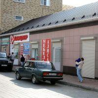 тут был ПОСУДОХОЗЯЙСТВЕННЫЙ где покупали всё для дома!, Скопин