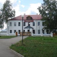 Музей Есенина, Спас-Клепики