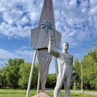 Памятник Ю.А. Гагарину в Спасск-Рязанский, Спасск-Рязанский