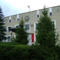 администрация города Спасск-Рязанский, Спасск-Рязанский