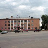 Administrative buildings and Lenins monument, Старожилово