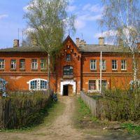 Старожиловский конный завод-каретная, Старожилово