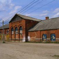 Старожиловский конный завод-винный завод, Старожилово
