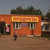 """Фирменная сеть замкадовских супермаркетов """"продукты"""", Ухолово"""