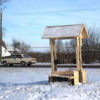 Glinky village new well, Ухолово