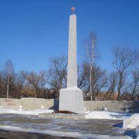Памятник Героям ВОВ, Чучково