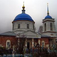 Церковь Шацк, Шацк