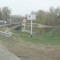 Мост через реку Сок, Красный Яр