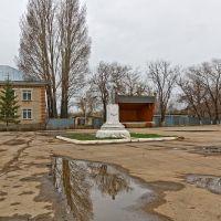 Ленин в Алексеевке, Алексеевка