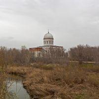 Вид с моста, Алексеевка