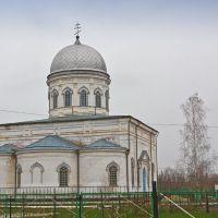 Храм в Алексеевке, Алексеевка