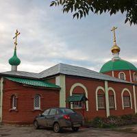Безенчук-храм во имя Святой Троицы, Безенчук