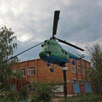 Безенчук-вертолёт у здания администрации, Безенчук