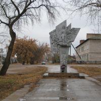 Памятник, Борское