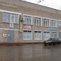 Столовая, Борское