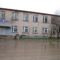 Почта, Борское