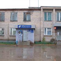 Волгателеком, Борское