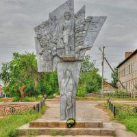 Солдатам вдовам и сиротам войны посвящается..., Борское