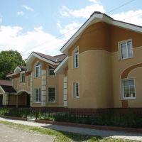 Красивый домик, Жигулевск