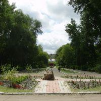 В парке им. 40-летия ВЛКСМ, Жигулевск