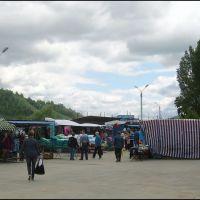 Центральный городской рынок, Жигулевск