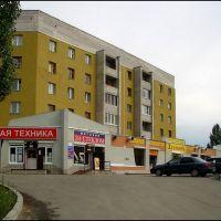 Ул. Комсомольская, 56, Жигулевск