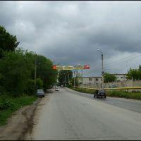 Улица Комсомольская, Жигулевск