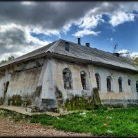 Старая баня на Самарской, Жигулевск