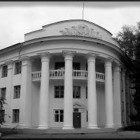 Детская школа искусств, Жигулевск