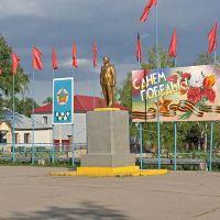 Ленин в Исаклах, Исаклы