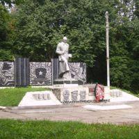 Монумент ВОВ в Исаклах, Исаклы