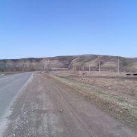Дорога на Камышлу, Камышла