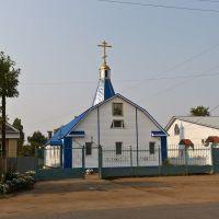 Казанский храм в Кинеле на южной стороне, Кинель
