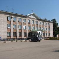Здание администрации Кинельского района, Кинель