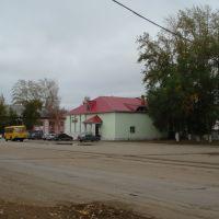 Центральная площадь, городской ЗАГС, Кинель