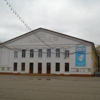 Центральная площадь, Дом культуры железнодорожников, Кинель